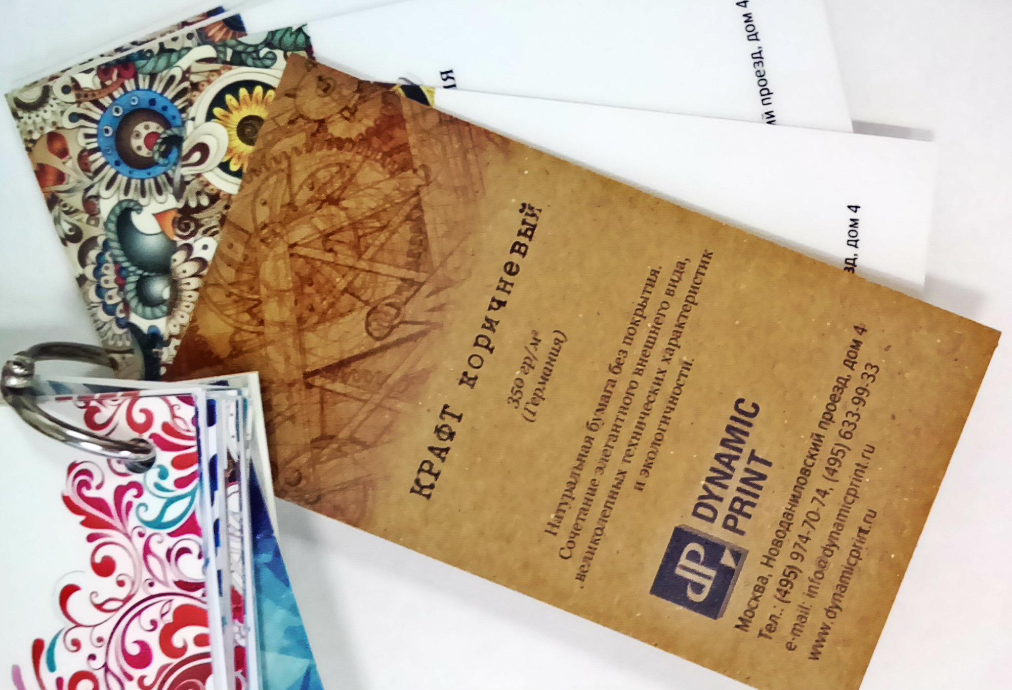 Тип бумаги для печати на открытке