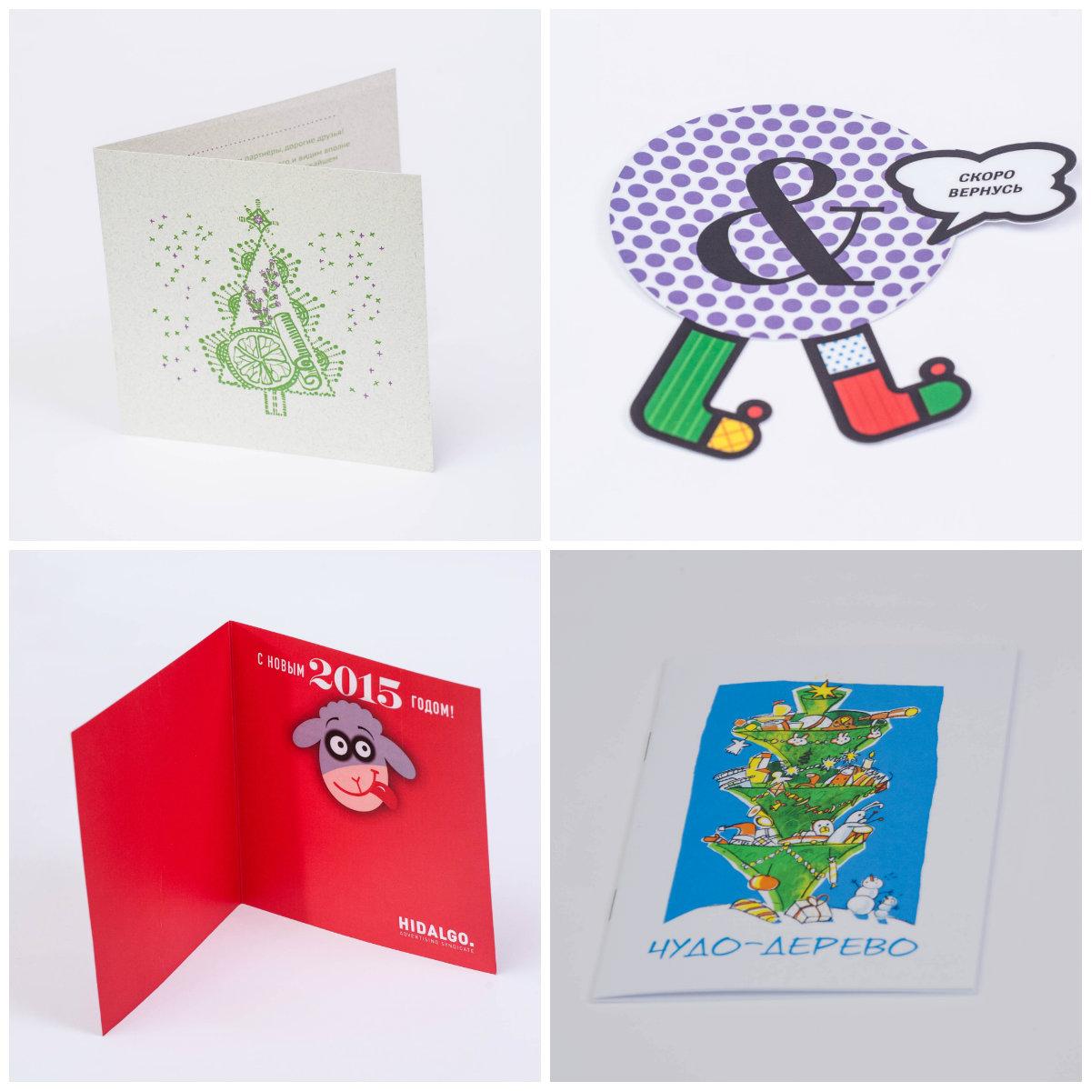 Печать открыток изготовление открыток на заказ - Принтомат 31