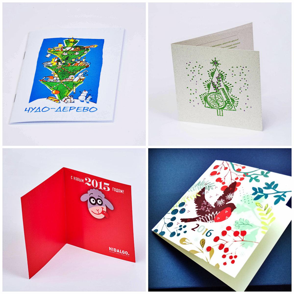 Печать открыток срочно спб